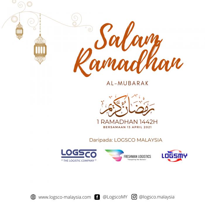 Selamat Menyambut Bulan Ramadhan 1442H